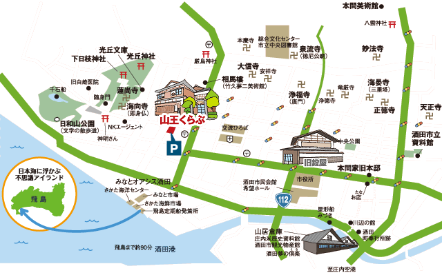 酒田市観光マップ