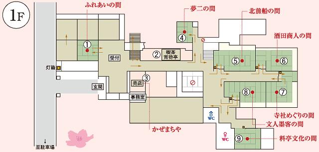 館内図[1階]